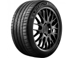 SUVEREHV Michelin Pilot Sport 4S, C-A-71dB 235/45 R20 100Y C-A-71dB (sis. keskk.teenuse tasu)
